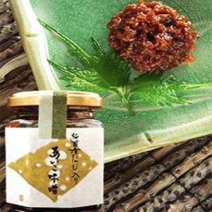 腸活・育菌シリーズ①―味噌