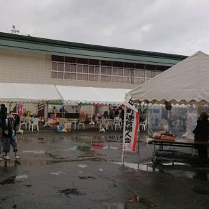 令和2年度・田子ひとくるめゃ文化祭!