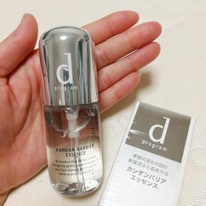 d プログラム カンダンバリア エッセンス<敏感肌用保湿美容液>