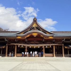 秋分の日は寒川神社へ♪(2019)