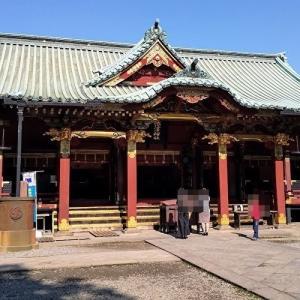 2019. 11. 1 根津神社の神様からのメッセージ✨