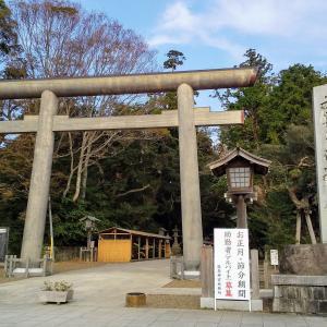東国三社参り(3)鹿島神宮