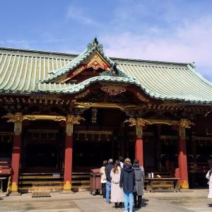 もう3月だけど・・・2020. 1. 1 根津神社の神様からのメッセージ✨