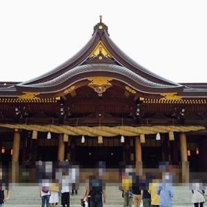 秋分の日は寒川神社へ♪(2020)