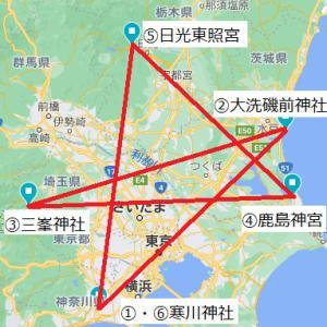 関東 五芒星めぐり:その3 三峯神社