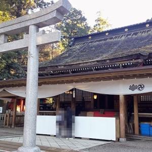 関東 五芒星めぐり:その4 鹿島神宮