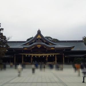関東 五芒星めぐり:その6 結びとご利益