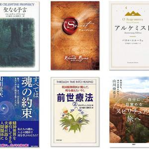 山川紘矢・亜希子さんご夫妻が、4月13日(土)の講演会を記事にして下さいました