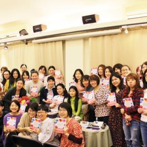 【ご報告】台湾で開催されました!翻訳書の出版記念講演会