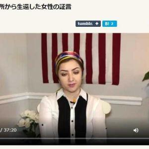 【歴史】【日本】【台湾】226と228