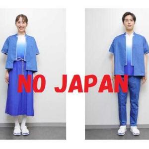 【拡散希望】NO JAPAN