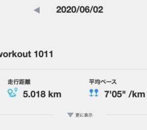 今日も5km
