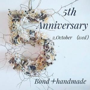 10月2日 委託先bond +handmade  さんで5周年イベント開催