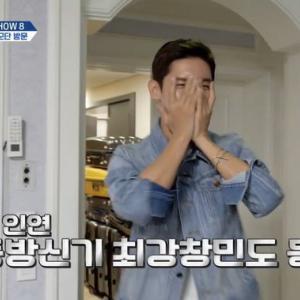 【動画】V LIVE SJスパショ8の未公開映像にチャンミン登場