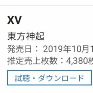 【情報】オリコン公式 今日は3位 でも15万枚超に‼東方神起NEWアルバム デイリーランキング