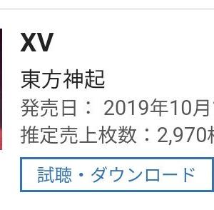 【情報】オリコン公式 今日も3位10/21付 東方神起NEWアルバム デイリーアルバムランキング