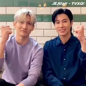 【動画】チェジュ航空公式  ユノと銀髪チャンミンのツーショット映像