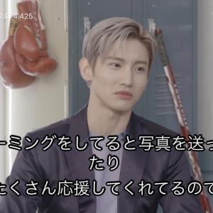 【動画】Vlive 日本語訳 楽しい!! チャンミンが語る優しいユノ&下腹が出てきたチャンミン