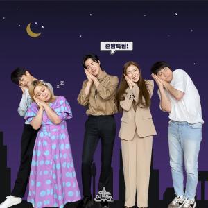 【情報画像】MBC公式  ユノ登場!!  明日「私は一人で住んでいる」本放送