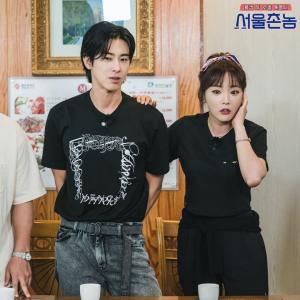 【画素】ソウルの田舎者予告  ユノとホンジニョン同い年のケミ