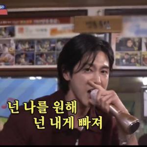 【動画】ソウルの田舎者EP.4ハイライト MIROTIC熱唱するユノ