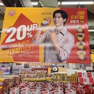 【情報画像】韓国のマーケットにユノ「オットゥギご飯カップ」パネル