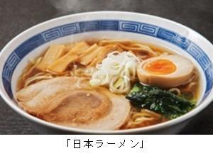 ●「日本と中国のモノ作りの発想の差」(EJ第5088号)