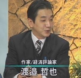 j●「中国の技術が急伸した理由は何か」(EJ第5089号)