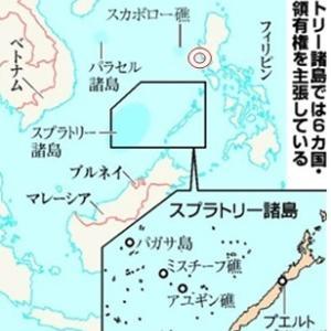 ●「戦略拠点はスービック米海軍基地」(EJ第5095号)<br />