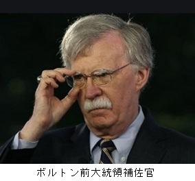 ●「米国は韓国をどのように考えるか」(EJ第5101号)