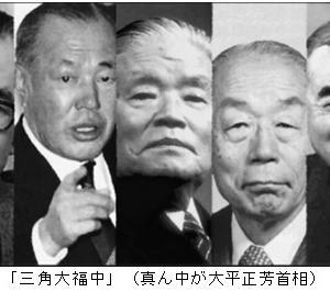 ●「大平正芳首相の消費税導入の奮闘」(EJ第5109号)