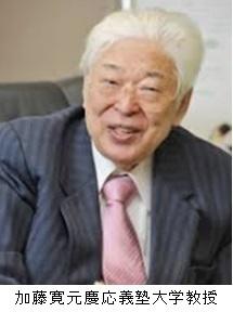 ●「日本の消費税率は実質的に世界一」(EJ第5111号)