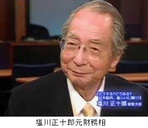●「報道ゼロのマレーシア消費税廃止」(EJ第5150号)