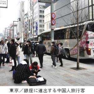●「日本政府は初動を誤っていないか」(EJ第5274号)