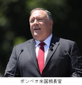 ●「米政府による中国総領事館の閉鎖」()