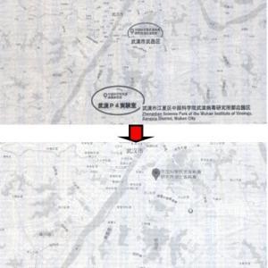 ●「『新しいラボ』地図上からの消滅」(EJ第5299号)