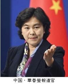 ●「コロナ中国主犯説を裏付ける証拠」(EJ第5310号)