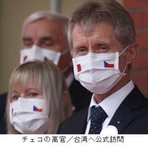 ●「中国のフェイクニュースの作り方」(EJ第5322号)
