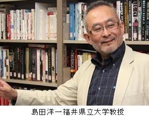 ●「トランプ政権高官5人の連続演説」(EJ第5323号)