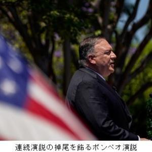 ●「これまでの中国政策の誤り認める」(EJ第5325号)
