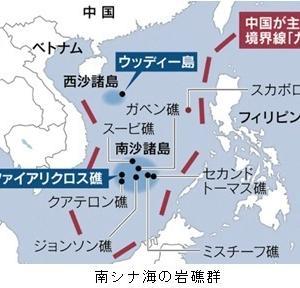 ●「米軍による限定軍事衝突はあるか」(EJ第5326号)