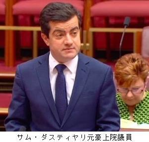 ●「オーストラリア中国化を脱出する」(EJ第5327号)