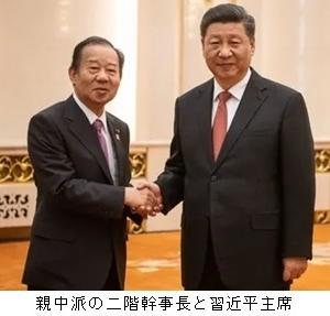 ●「日本の中国化は浸透しつつあるか」(EJ第5331号)