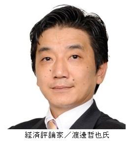 ●「中国をどのようにして切り離すか」(EJ第5335号)