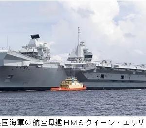 ●「十分あり得る中国による台湾侵攻」(EJ第5359号)