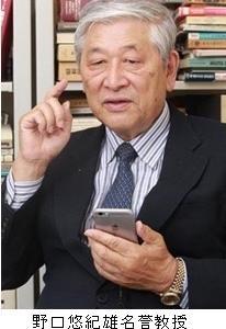 ●「フィンテックへの中国の積極進出」(第5513号)