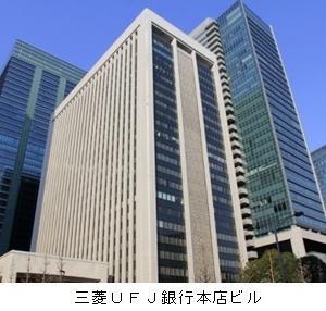 ●「スタートアップと組む日本の銀行」(第5526号)