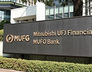 ●「『会社の芯まで変える』MUFG」(第5527号)