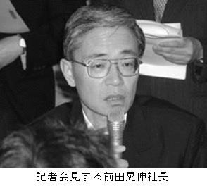 ●「みずほ銀行のシステム障害の原因」(第5530号)