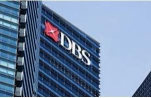 ●「世界一のデジタルバンク/DBS」(第5535号)